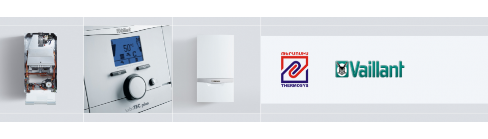 thermosys1